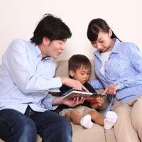 【絵本読み聞かせの効果】親子のコミュニケーションが人間性を育てる?