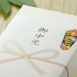 お中元人気ランキング!喜ばれる贈り物ギフトの選び方はコレ!