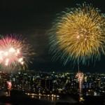 福岡の花火大会2016日程一覧!7月、8月、9月のおすすめはコレ!