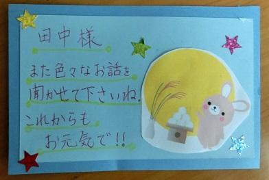 敬老の日 手作りメッセージカード 簡単