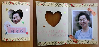 敬老の日 手作り メッセージカード 写真