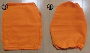 ハロウィン かぼちゃの衣装 手作り方法