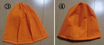 ハロウィン かぼちゃ帽子 ハンドメイド