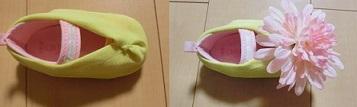 ティンカーベルの靴 作る方法