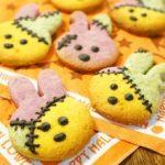 ハロウィンのお菓子を手作り かわいい&簡単&大量に配れる19選