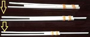 割り箸銃の作り方