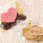 お菓子のラッピングは100均で!透明袋や紙コップでかわいくアレンジ♪