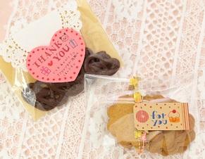 お菓子 ラッピング メッセージ