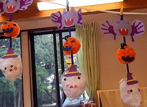 ハロウィン 幼稚園 飾り付け