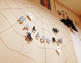 蜘蛛の巣 ハンドメイド 毛糸