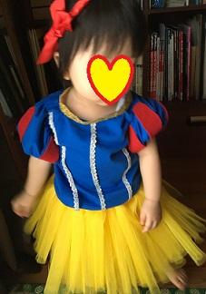 白雪姫 手作り衣装 子供用