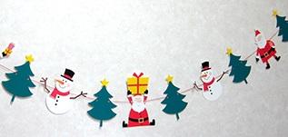 クリスマスガーランド 無料ダウンロード