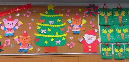 クリスマス 壁画 保育園