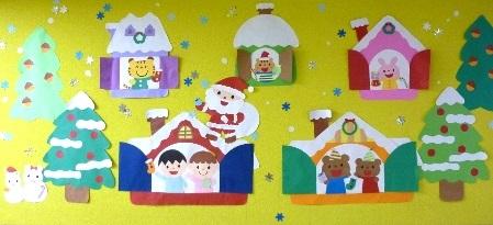 クリスマス 壁画 幼稚園