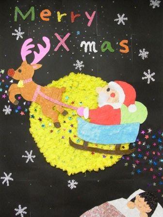 クリスマス 壁画 作り方