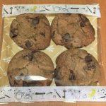 クッキーのラッピングは100均で簡単に!かわいいいアレンジ方法を紹介♪