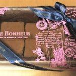 生チョコのラッピング 簡単な方法は?バレンタイン本命用や箱以外も!