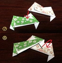 折り紙リース 簡単な折り方