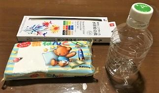 紙粘土 貯金箱 作り方 簡単