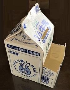 牛乳パック 貯金箱 簡単