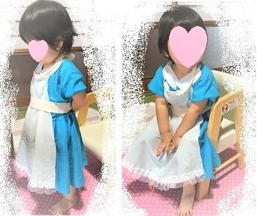 不思議の国のアリス 衣装 作り方