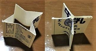 牛乳パック 船 自由研究 工作