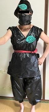 忍者 衣装 作り方 ゴミ袋