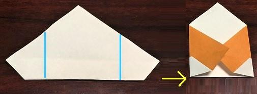 どんぐり 折り紙 折り方