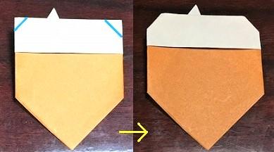 どんぐり 折り紙 作り方