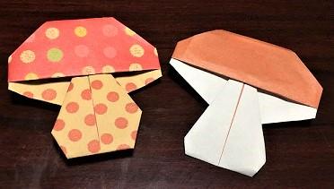 きのこ 折り紙 幼児