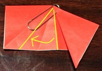 紅葉 折り紙 切り方