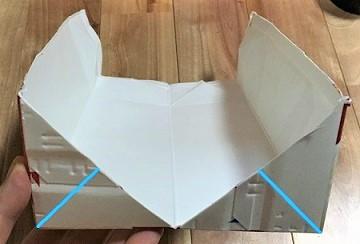 牛乳パック 椅子 六角形 作り方