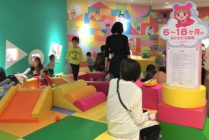 福岡アンパンマンこどもミュージアムinモール 赤ちゃん専用スペース