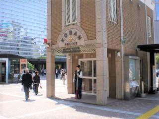 横浜駅西口交番前