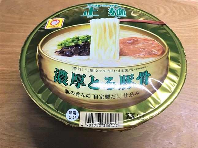 マルちゃん製麺賞味期限切れ